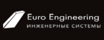 Евро инжиниринг
